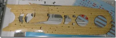木甲板シート