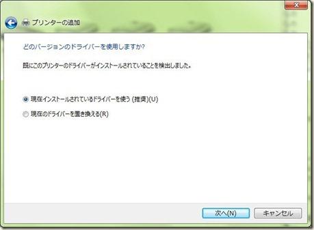 d120327_05
