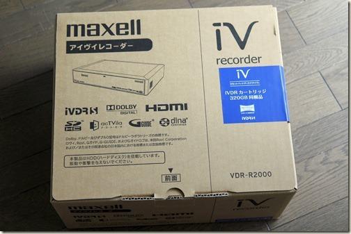 maxell VDR-R2000